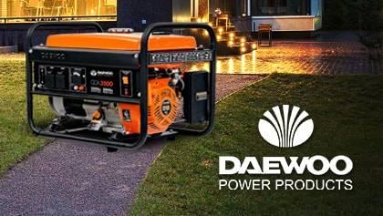 Скидка 8% на бензиновые генераторы Daewoo!